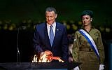 Knesset Speaker Yuli Edelstein lights a torch at the official ceremony for Israel's 70th Independence Day ceremony at Mount Herzl in Jerusalem on April 18, 2018. (Hadas Parush/Flash90)
