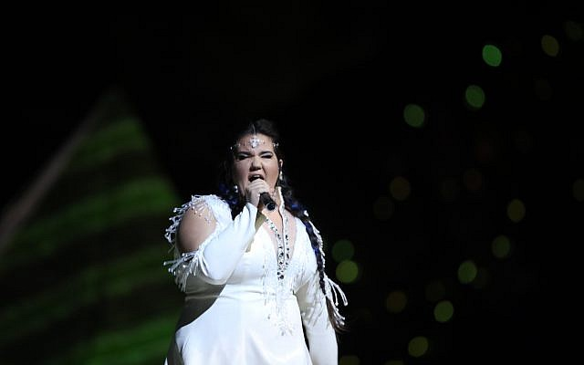 Netta Barzilai at the 70th anniversary Independence Day ceremony at Mount Herzl, Jerusalem, Wednesday, April 18, 2018. (Hadas Parush/Flash90)
