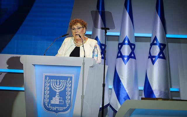 Israel Prize winner Miriam Peretz speaks during the ceremony at the International Conference Center (ICC) in Jerusalem on April 19, 2018. (Hadas Parush/Flash90)