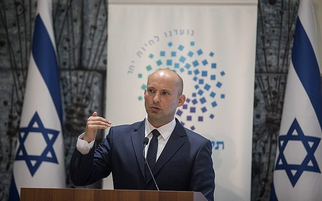"Education Minister Naftali Bennett speaks during the event launching the ""Israeli Hope Journey"" with educational teams, to deepen the cooperation between the different sectors in Israel, at the President's Residence in Jerusalem, on April 23, 2018. (Hadas Parush/Flash90)"