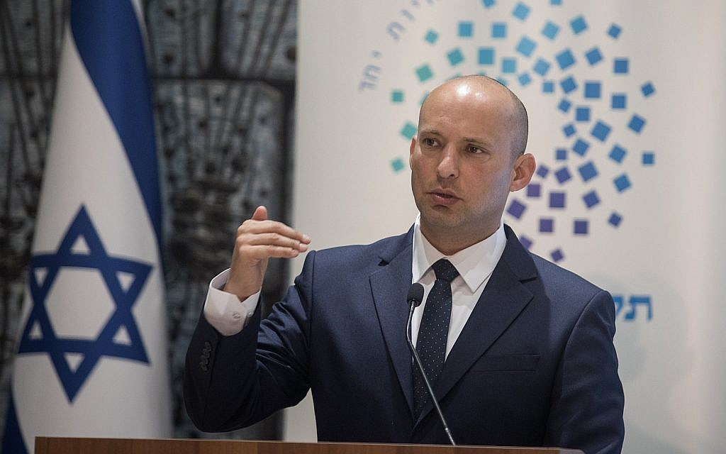 Education Minister Naftali Bennett speaks at the President's Residence in Jerusalem, on April 23, 2018. (Hadas Parush/Flash90)