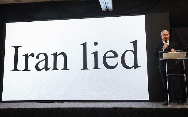 Prime Minister Benjamin Netanyahu gives a speech on files obtained by Israel he says prove Iran lied about its nuclear program, at the Defense Ministry in Tel Aviv, on April 30, 2018. (Miriam Alster/Flash90)