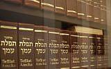 Illustrative image of Jewish prayer books in Berlin, Germany.  (Sean Gallup/Getty Images)