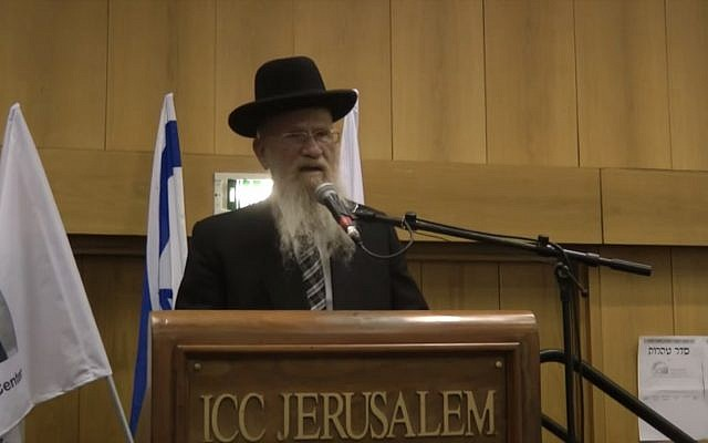 Rabbi Yeshayahu Hadari, former head of Yeshivat Hakotel, speaks at the school's 50th anniversary celebrations in 2017. (Screen capture: YouTube)