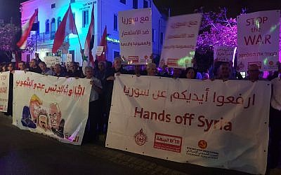 Hadash party activists rally outside the US Consulate in Haifa against the US airstrikes in Syria on April 14, 2018. (Hadash party)