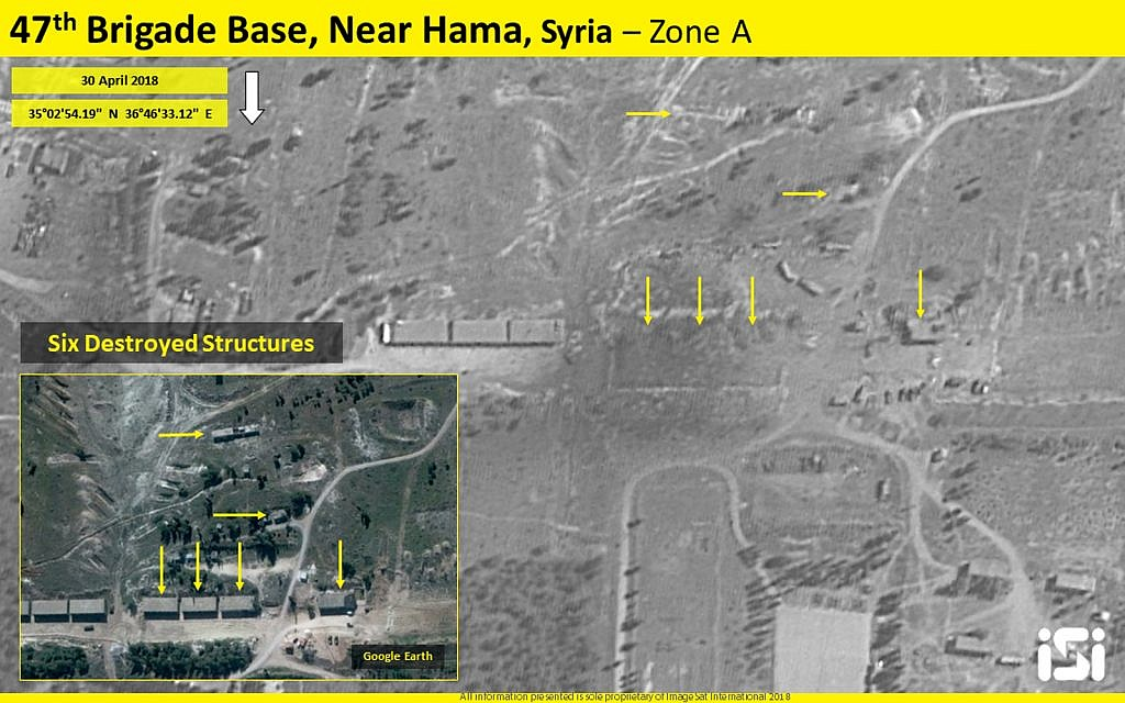 A satellite image showing the results of an alleged Israeli airstrike on a reported Iranian base outside the northern Syrian city of Hama the day before, on April 30, 2018. (ImageSat International ISI)