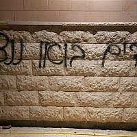 Hebrew-language graffiti reading 'Jews let's win' found daubed on a wall in the northern Arab Israeli town of Iksal, April 25, 2018 (Israel Police)