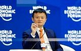 Alibaba founder Jack Ma speaks during the annual meeting of the World Economic Forum in Davos, Switzerland, Wednesday, Jan. 24, 2018. (AP Photo/Markus Schreiber)