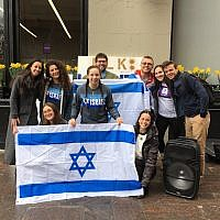 Student organizers of an Israel Independence Day event at New York University, April 19, 2018. They include Adela Cojab, Jenny Labovitz and Esther Bildirici, front row, left to right, and Gabe Hoffman, back row, right. (Josefin Dolsten)