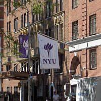 The NYU campus in downtown Manhattan (Jonathan71/Wikimedia Commons)