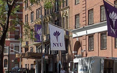 The NYU campus in New York (Jonathan71/Wikimedia Commons via JTA)