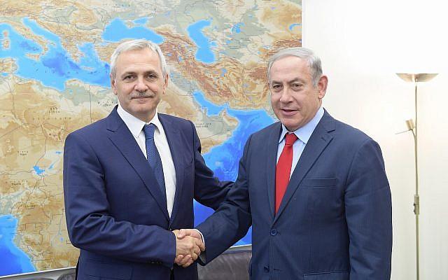 Prime Minister Benjamin Netanyahu meets on April 26, 2018 with Romanian Chamber of Deputies President Liviu Dragnea (Amos Ben Gershom / GPO)