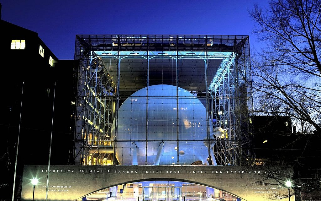 The Rose Center for Earth and Space at the American Museum of Natural History (©AMNH/D. Finnin)