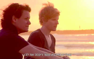 Katharina Rohrer(L) and Gil Levanon in Tel Aviv in a Channel 10 show that aired on April 13, 2018. (screenshot, Channel 10)