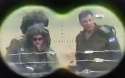 The outgoing Coordinator of the Government's Activities in the Territories, Maj. Gen. Yoav Mordechai, is seen (right) alongside other senior IDF commanders through the crosshairs of a sniper in a video released on April 19, 2018, by the Gaza-based Palestinian Islamic Jihad terror group. (Screen capture: Twitter)