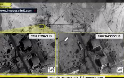 Satellite images of the T-4 base in Syria before and after an airstrike on April 9 (Screenshot/Channel 10)