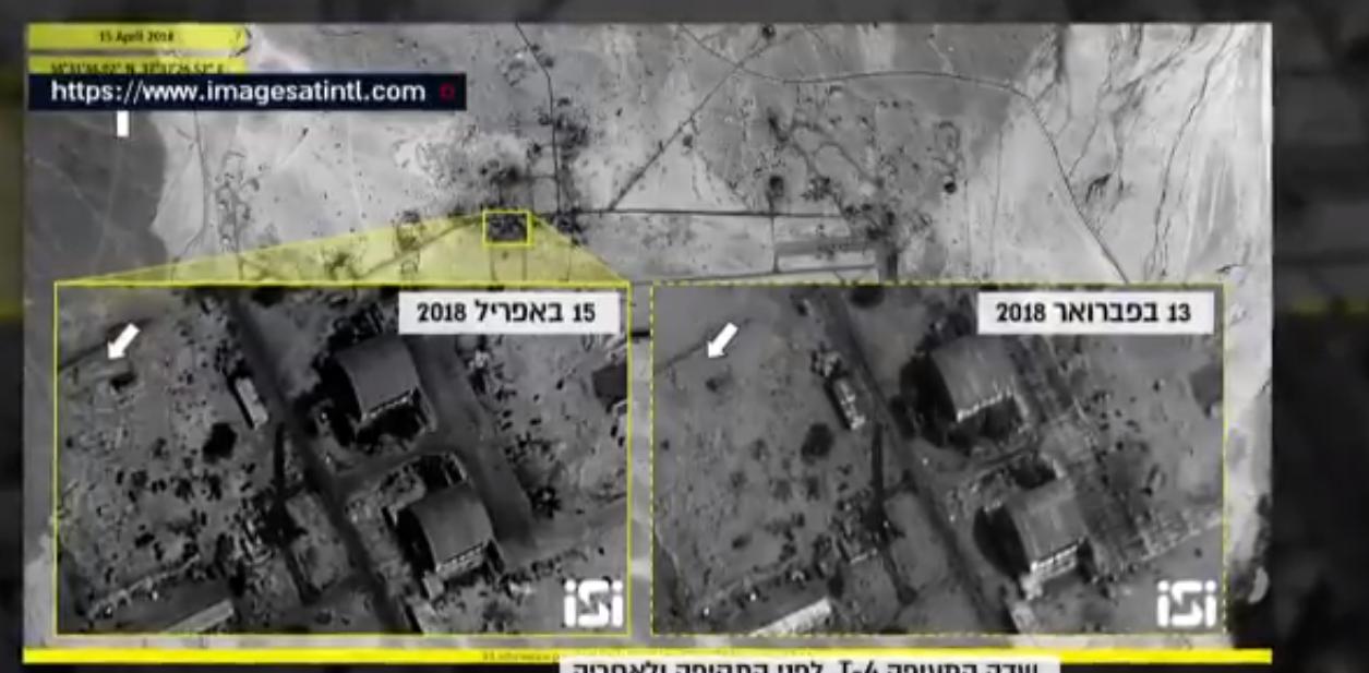 Satellite photos indicate precision of raid on Iranian