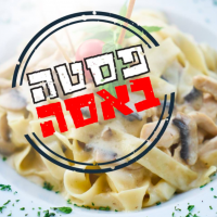 The picture posted by Chotam chiding Pasta Basta for its use of Tzohar for kosher supervision (Courtesy Chotam)