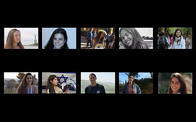 A composite photo of the 10 victims of a flash flood in southern Israel on April 27, 2018. Top row, left to right: Romi Cohen, Ilan Bar Shalom, Shani Shamir, Adi Raanan, Agam Levy. Bottom row, left to right: Yael Sadan, Maayan Barhum, Tzur Alfi, Gali Balali, Ella Or. (Courtesy/Facebook)