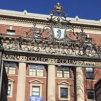 The gates of Barnard College. (Wikipedia/BrillLyle/CC BY)