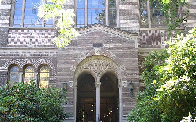 The Wilson Library at Western Washington University in Washington state. (Public Domain/Wikipedia)