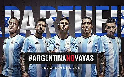 BDS Argentina's call to the Argentine national soccer team to boycott a friendly match against Israel planned for Tel Aviv on June 9. The hashtag #ArgentinaNoVayas means 'Argentina don't go.' (BDS Argentina Facebook page)