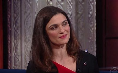 Actress Rachel Weisz (YouTube screenshot)