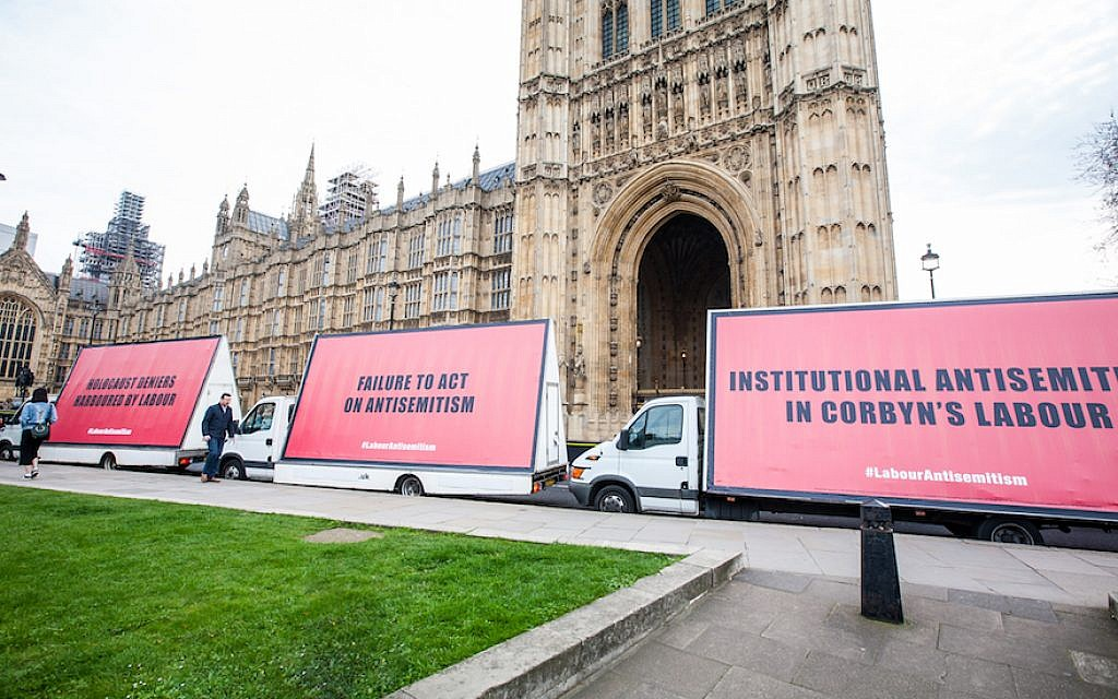 Illustrative: Van-mounted billboards in central London on April 17, 2018, a tactic used in British Jews' publicized row with Labour leader Jeremy Corbyn. (Courtesy of Jonathan Hoffman)
