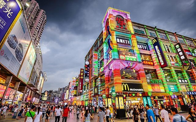 The Municipal Government of Guangzhou, formerly known as Canton, the most populous city in the province of  Guangdong, is seeking to create a startup ecosystem for companies in very early stages of development (SeanPavonePhoto; iStock by Getty Images)