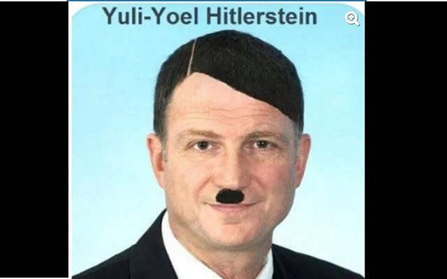 Image of Knesset Speaker Yuli Edelstein as Hitler, shared as a comment on Likud Youth Group Facebook page on April 21, 2018. (Screen capture)