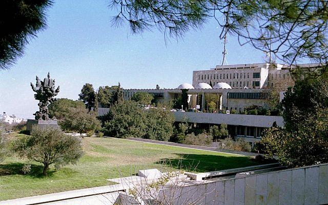 Hadassah's Mt. Scopus campus today. (Avi Hayon/Hadassah)