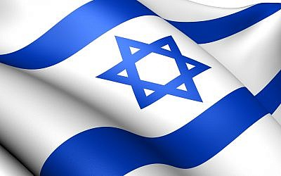 Illustrative. Israeli flag. (iStock)