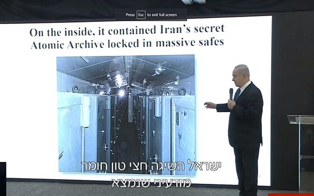 Full text of Netanyahu on Iran deal: '100,000 files right