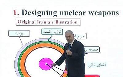Prime Minister Benjamin Netanyahu announces new details on Iran's nuclear program, April 30, 2018. (Screenshot)