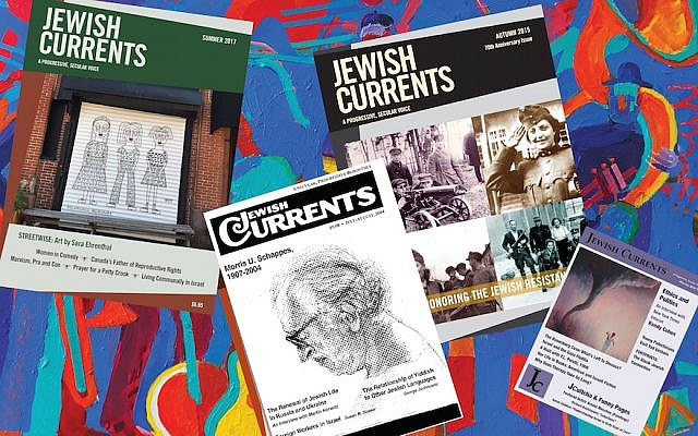 Covers of the 72-year-old Jewish Currents magazine. (JTA collage)