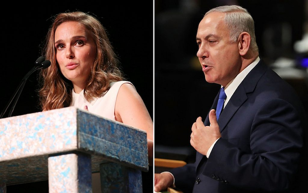 Natalie Portman (L) has said her reason for skipping the Genesis Prize ceremony involves Prime Minister Benjamin Netanyahu. (Getty Images via JTA)