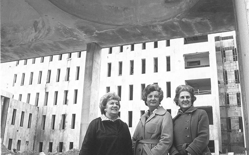 Hadassah National Presidents at the Mt. Scopus campus. From left to right: Charlotte Jacobson (1964-68), Rose Matzkin (1972-76), Faye Schenk (1968-72). (Hadassah)