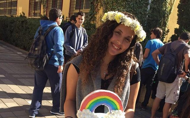 Shani Shamir of Shoham, who was killed in a flash flood in the south during a school trip on April 26, 2018. (Facebook)