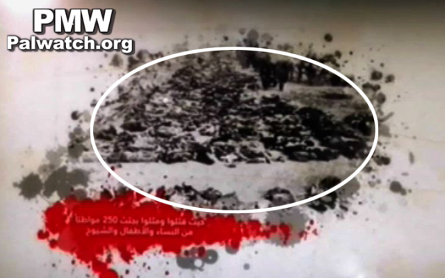 "A doctored image of Jewish Holocaust victims portrayed by Palestinian television in April 2018 as an image of Arab victims of the ""Deir Yassin massacre"" in 1948 (PMW)"