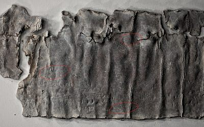 A 5th century 'curse' tablet written in Jewish Aramaic from Antioch, Turkey, which was recently deciphered by Tel Aviv University doctoral student Rivka Elitzur-Leiman. (Princeton University)