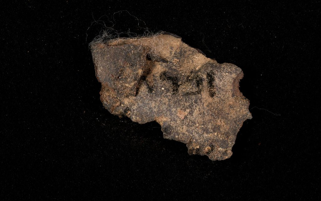 A Dead Sea Scroll fragment containing Psalm 147:1. The advanced imaging equipment exposed the writing. (Shai Halevi, The Leon Levy Dead Sea Scrolls Digital Library)