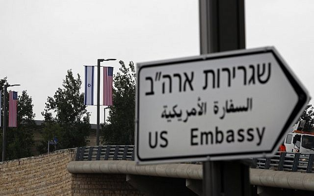 A new road sign indicating the way to the new US embassy in Jerusalem is seen on May 7, 2018. (AFP Photo/Thomas Coex)