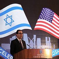 US Treasury Secretary Steve Mnuchin gives a speech as he attends the official reception on the occasion of the opening of the US Embassy at the Ministry of Foreign Affairs in Jerusalem, on May 13, 2018. (AFP/Gali Tibbon)