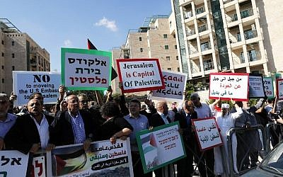 Israeli Arabs and Palestinians demonstrate outside the new US embassy as the ceremony to inaugurate the United States' controversial embassy in Jerusalem began on May 14, 2018. (Ahmad GHARABLI/AFP)