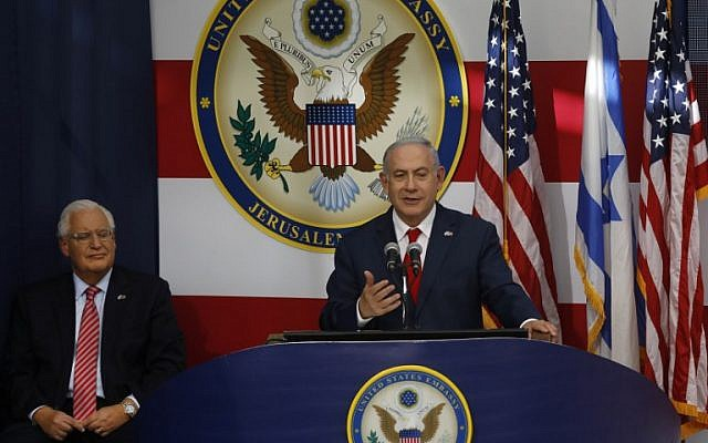 Prime Minister Benjamin Netanyahu delivers a speech at the inauguration ceremony of the US embassy in Jerusalem on May 14, 2018. (AFP Photo/Menahem Kahana)