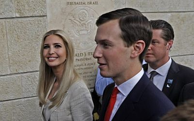 US President's daughter Ivanka Trump (L) and her husband Senior White House Adviser Jared Kushner are seen during the opening of the US Embassy, in Jerusalem, on May 14, 2018. (AFP PHOTO / Menahem KAHANA)