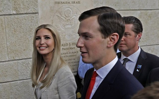 US President Donald Trump's daughter Ivanka Trump, left, and her husband senior White House adviser Jared Kushner are seen during the opening of the US Embassy in Jerusalem, on May 14, 2018. (AFP Photo/Menahem Kahana)