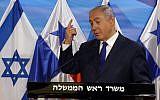Prime Minister Benjamin Netanyahu speaks as he welcomes Panamanian President Juan Carlos Varela to the Prime Minister's Office in Jerusalem on May 17, 2018. (AFP Photo/Pool/Gali Tibbon)