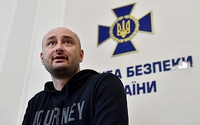 Anti-Kremlin Russian journalist Arkady Babchenko speaks during a press conference at the Ukrainian Security Service in Kiev on May 30, 2018. (AFP/Sergei Supinsky)
