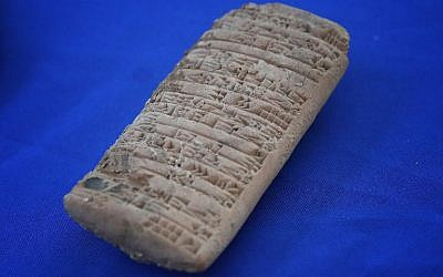 Illustrative: Ancient artifacts, smuggled into the US in violation of federal law and shipped to Hobby Lobby stores, are shown at an event returning the artifacts to Iraq, on May 2, 2018, in Washington, DC. (Win McNamee/Getty Images/AFP)